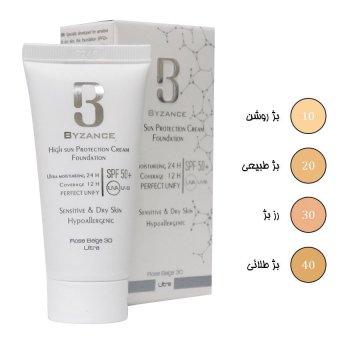 ضد آفتاب بیزانس برای پوست خشک و حساس
