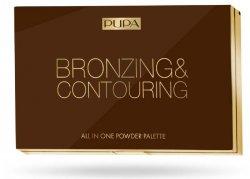 pupa-all-in-one-powder-palette-www.shomalmall.com,