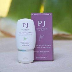 pj-anti-aging-hand-cream-50ml-www.shomalmall.com,