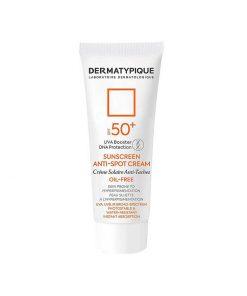 کرم ضد آفتاب ضد لک درماتیپیک SPF50